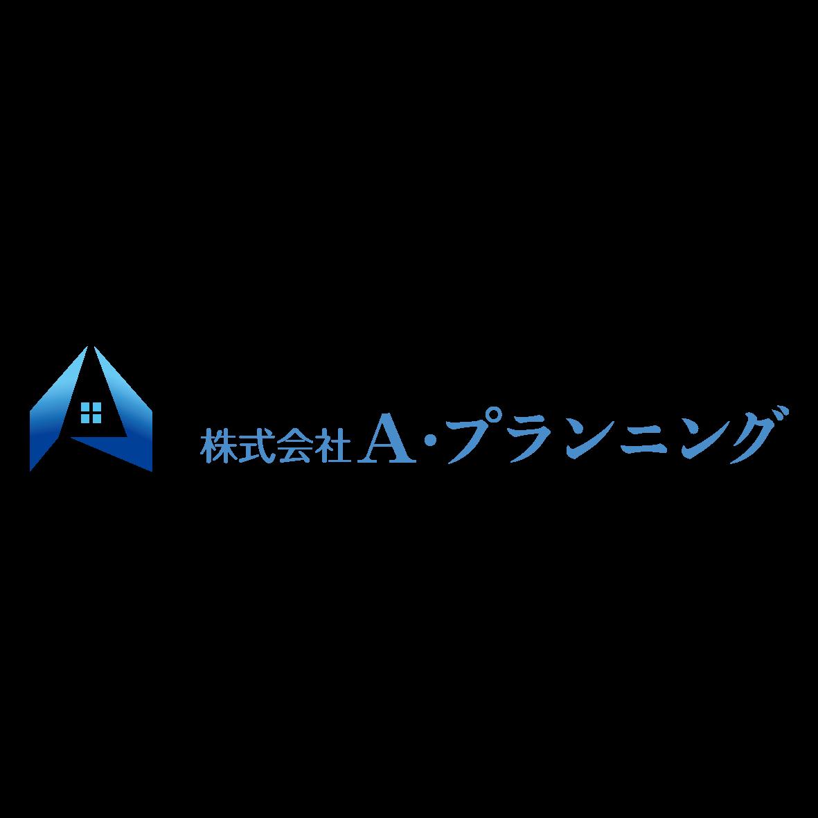 株式会社A・プランニング
