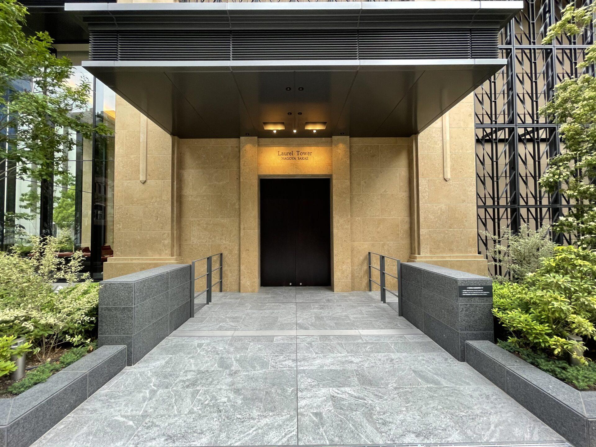 ローレルタワー名古屋栄の写真